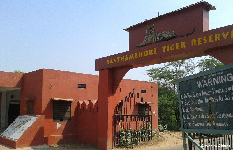 Ranthambore-National-Park-Gate